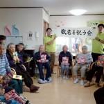 2017.9.18 敬老を祝う会