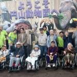 2018.6.20・21 円山動物園見学外食レク