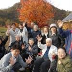 2018.10 紅葉-五天山公園にて